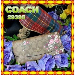 コーチ(COACH)の人気のCOACHフラワーフローラルシグネチャーレザー長財布/29395(長財布)