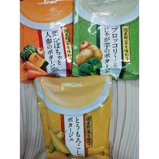 カゴメ(KAGOME)のカゴメ 国産野菜を味わうポタージュ 3種セット(インスタント食品)