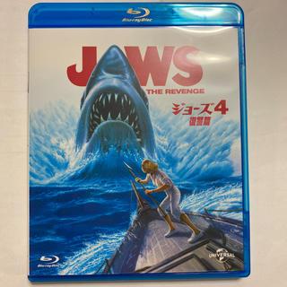 ユニバーサルエンターテインメント(UNIVERSAL ENTERTAINMENT)の【美品】JAWS4/ジョーズ4(外国映画)