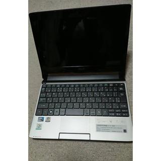 エイサー(Acer)の【 動作品 】ノートPC acer ASPIRE ONE 533 2G W10(ノートPC)