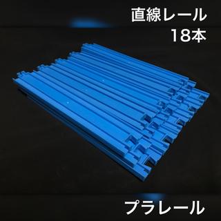 Takara Tomy - プラレール 1/4直線レール 調整レール 3種 各2本 計6本