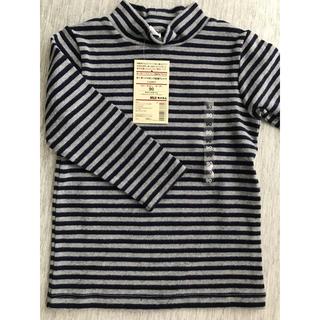 MUJI (無印良品) - ボーダーハイネック 長袖Tシャツ