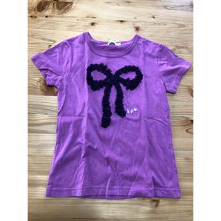 KP - Tシャツ KP 120