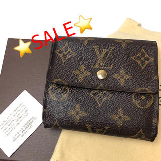 LOUIS VUITTON - 正規品 ルイヴィトン モノグラム Wホック財布 コンパクト財布