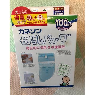 ニシマツヤ(西松屋)のカネソン母乳バッグ100ml 残り52枚(哺乳ビン)