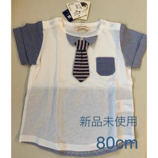センスオブワンダー(sense of wonder)の【新品】90cm SENSE OF WONDER Tシャツ(シャツ/カットソー)