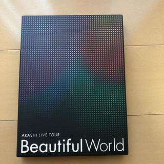嵐 - 嵐 Beautiful World(初回限定盤) DVD