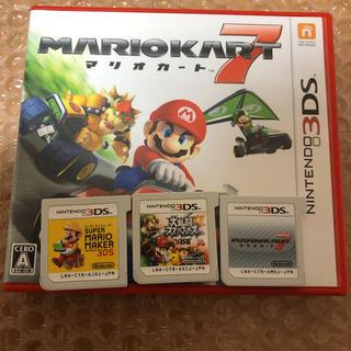 ニンテンドー3DS - マリオカート7   スーパーマリオメーカー3DS スマブラ3DS 3DS DS