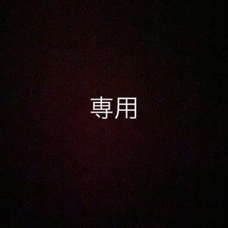 アヴァランチ(AVALANCHE)のピアス(ピアス(片耳用))
