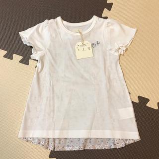 ハッカキッズ(hakka kids)のorange hakka Tシャツ 100(Tシャツ/カットソー)