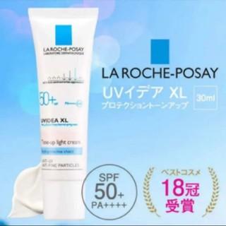 LA ROCHE-POSAY - ラロッシュポゼ トーンアップ