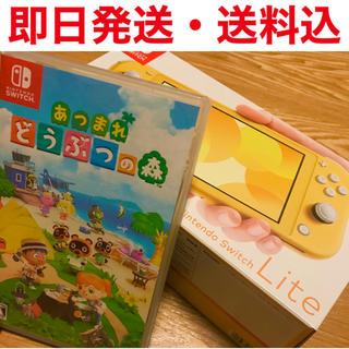 Nintendo Switch lite どうぶつの森