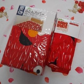 SESAME STREET - エルモ  掛け布団カバー&枕カバーセット