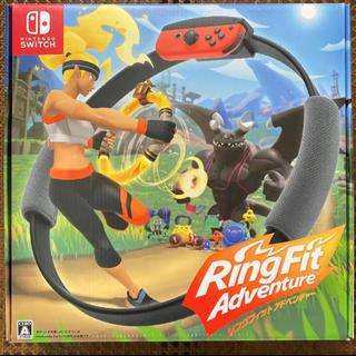 Nintendo Switch - リングフィットアドベンチャー DL版