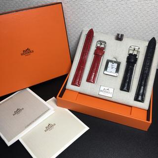 Hermes - 【良品 正規品】エルメス 腕時計 Hウォッチ スクエア シルバー 付属品完備