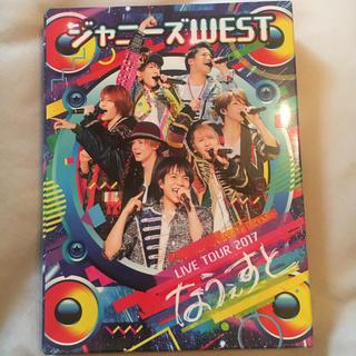 ジャニーズWEST - ジャニーズWEST なうぇすと DVD 初回盤