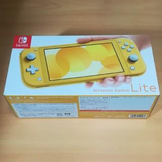 Nintendo Switch - 新品 Nintendo Switch Lite イエロー