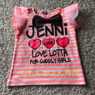 JENNI - ジェニーTシャツ