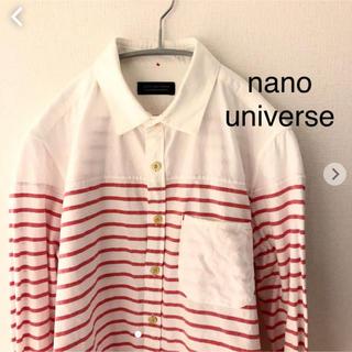 ナノユニバース(nano・universe)のナノユニバース  ボーダーシャツ 長袖 S nano universe (シャツ)