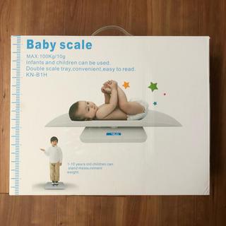 ベビースケール 赤ちゃん 体重計 ペット 新品未使用