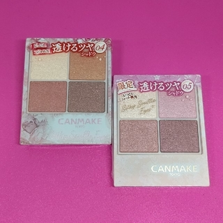 CANMAKE - ❇️CANMAKE❇️シルキースフレアイズ💜New💜No.04  05