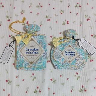 Francfranc - 7月処分。最終値下げ!小花柄ティッシュポーチ&ミラーセット