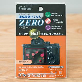 エツミ(ETSUMI)の新品 エツミ デジタルカメラ用液晶保護フィルムZERO SONY(その他)