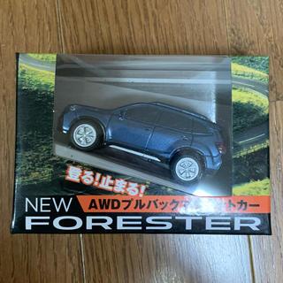 スバル(スバル)のSUBARU フォレスター プルバックマグネットカー《非売品》(ミニカー)