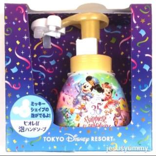 Disney - ディズニー  ミッキーハンドソープ 35周年 空き容器