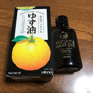 ウテナ(Utena)のゆず油 無添加ヘアオイル(60ml)(トリートメント)