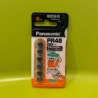 パナソニック(Panasonic)の【開封済み】パナソニック製ボタン電池「PR48」(日用品/生活雑貨)