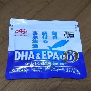 アジノモト(味の素)の新品未開封 AJINOMOTO DHA&EPA+D 120粒 約30日分(その他)