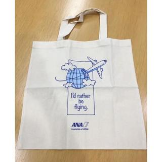 エーエヌエー(ゼンニッポンクウユ)(ANA(全日本空輸))の新品 未使用 ANA エコバック 非売品 ショップ袋 袋 エコ(エコバッグ)