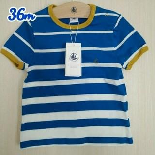 PETIT BATEAU - プチバトー ブルーボーダー半袖Tシャツ