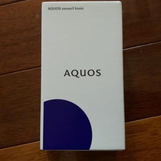 AQUOS - 値下げ中新品未開封 AQUOS sense3 basic 32GB simフリー