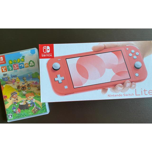 任天堂(ニンテンドウ)のNintendo Switch Lite✩あつまれどうぶつの森 エンタメ/ホビーのゲームソフト/ゲーム機本体(携帯用ゲーム機本体)の商品写真