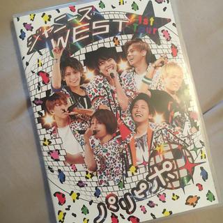 ジャニーズWEST - ジャニーズWEST パリピポ LIVE DVD 通常盤