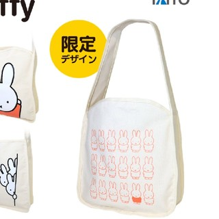 タイトー(TAITO)のミッフィーデザイントートバッグ(トートバッグ)