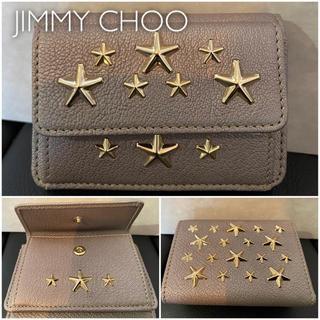 JIMMY CHOO - 【Jimmy Choo】ジミーチュウ NEMO スタースタッズ 三つ折り財布