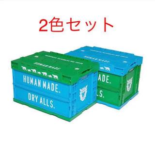 アベイシングエイプ(A BATHING APE)のHUMAN MADE CONTAINER 50L 2TONE セット売り(リビング収納)