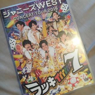 ジャニーズWEST - ジャニーズWEST ラッキィィィィィィィ7 通常 DVD