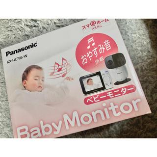 パナソニック(Panasonic)の[新品同様]Panasonic ベビーモニター KX-HC705-W(防犯カメラ)