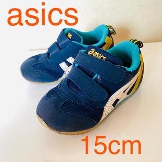 asics - asics アシックス アイダホ キッズシューズ 15cm