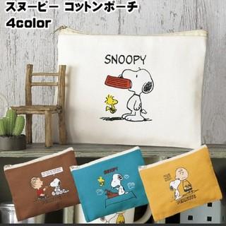 SNOOPY - スヌーピーコットンポーチ♡