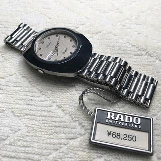 ラドー(RADO)のラドー男性用時計(腕時計(アナログ))
