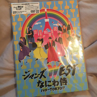 ジャニーズWEST - ジャニーズWEST なにわ侍 ハローTOKYO!! 初回盤 DVD
