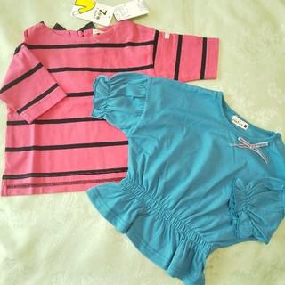ブランシェス(Branshes)のBRANSHES ブランシェス 90サイズ七分袖ボーダーTシャツ(Tシャツ/カットソー)