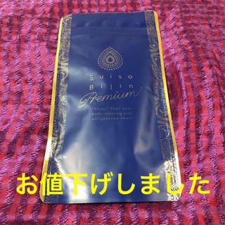 【送料無料】プレミアム水素美人 90粒