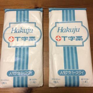 Hakuju T字帯 白十字株式会社製(その他)