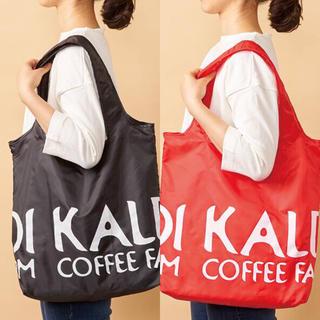 カルディ(KALDI)のカルディ エコバック 黒1袋 赤1袋 エコバッグ KALDI 送料無料(エコバッグ)
